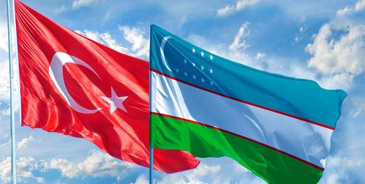 تأکید مقامات ازبکستان و ترکیه بر افزایش همکاریهای دوجانبه