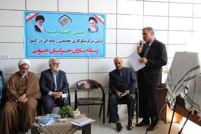 رشد فعالیت مراکز نیکوکاری در خراسان جنوبی، خبرنگاران؛ مددکار اجتماعی امداد