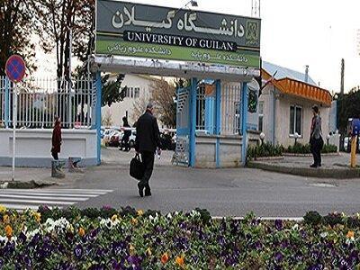 گیلان میزبان اجلاس اتحادیه دانشگاه های دولتی کشورهای حاشیه دریای خزر