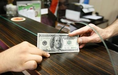 بانک مرکزی نرخ بانکی ارزها را خاطرنشان کرد