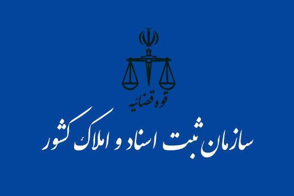 تعلیق اعتبارشناسه های اشخاص حقوقی در صورت عدم تکمیل اطلاعات هویتی