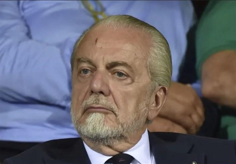 مالک ناپولی برای فروش باشگاه نزدیک به یک میلیارد یورو می خواهد