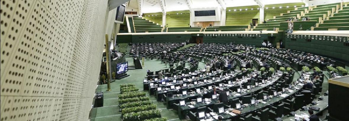 واکنش دو نماینده مجلس به حضور مدیران کیش در میراث فرهنگی و نزدیکی مونسان به رئیس جمهور