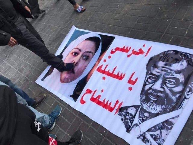پاسخ تظاهرکنندگان عراقی به دختر صدام