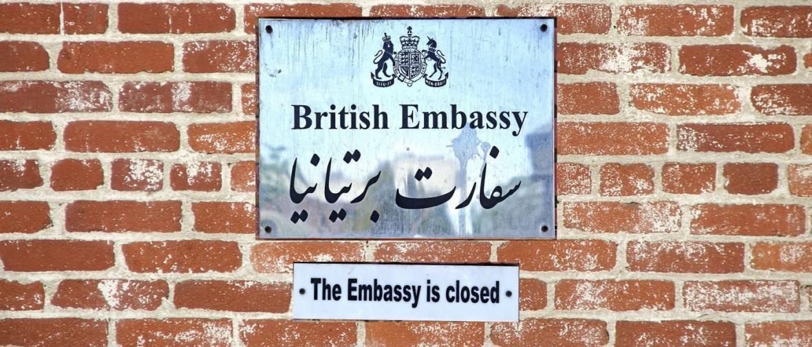امروز سفارت بریتانیا در تهران باز می گردد