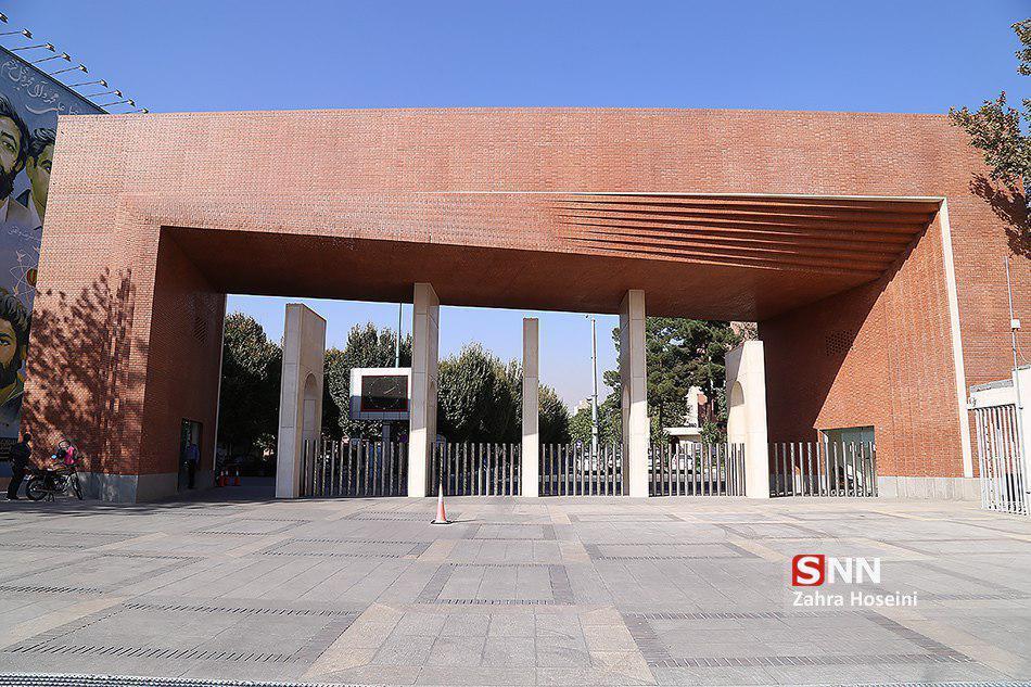 شرکت دانش بیان مستقر در دانشگاه شریف تجهیزات آزمایشگاهی فراوری می نماید