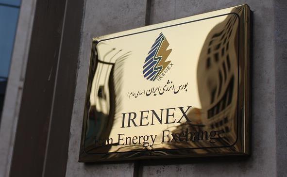 نفت کوره در بورس انرژی عرضه می گردد