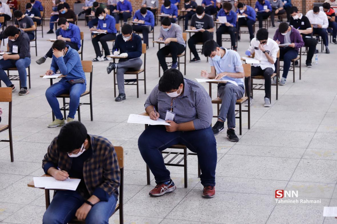 برگزاری آزمون هماهنگ برای دانش آموزان بیماری که نتوانسته اند در امتحانات نهایی شرکت کنند