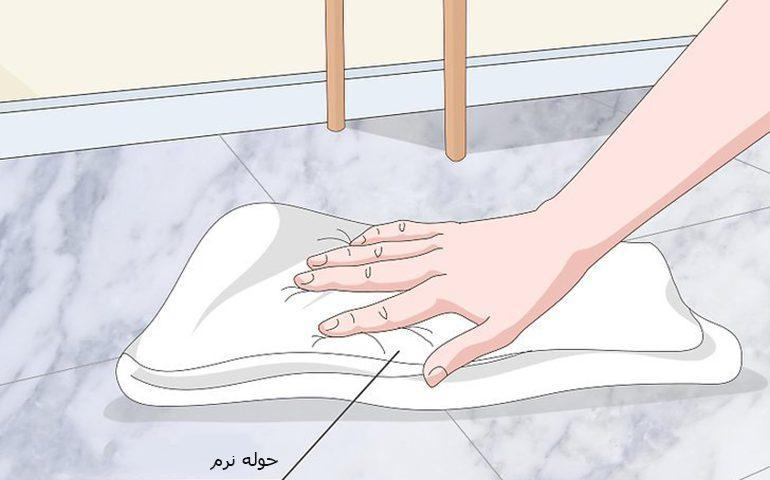 چگونه کفپوش سنگ مرمر را تمیز کنیم!