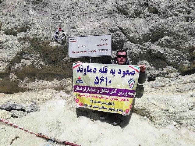 ورزشکار خوزستانی قله دماوند را فتح کرد