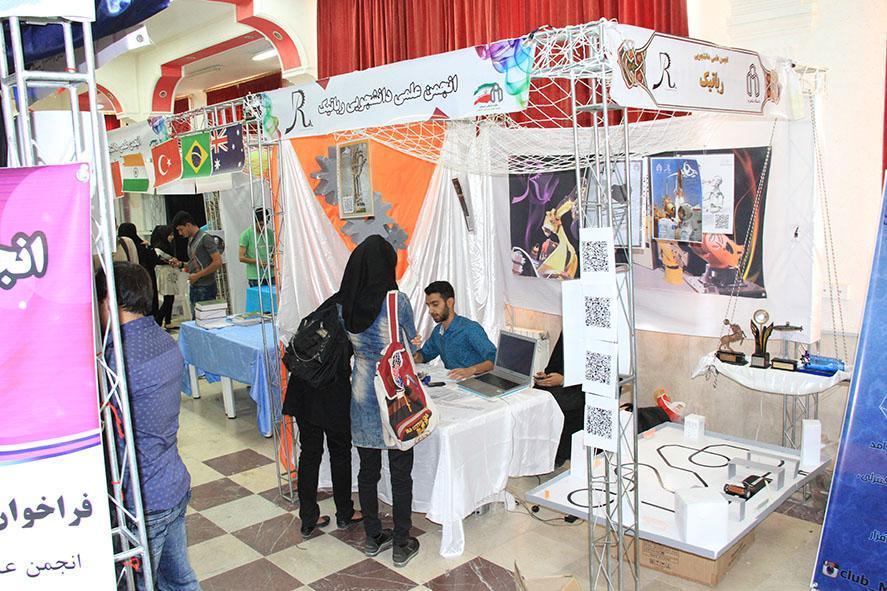 نمایشگاه مجازی دوازدهمین جشنواره بین المللی حرکت شروع به کار کرد