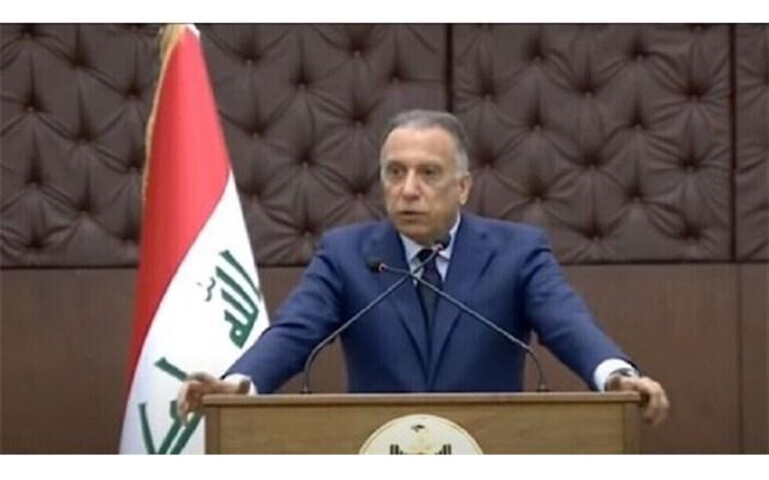 دستور بازداشت مسئولان امنیت منطقه شلیک موشکی در عراق صادر شد