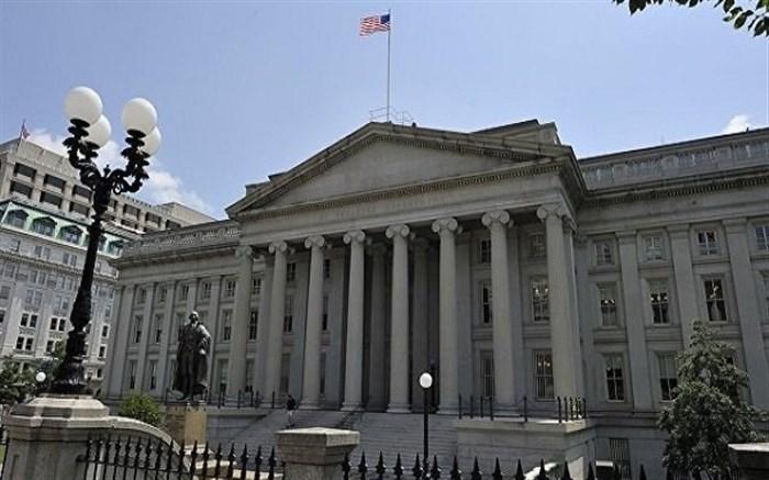 حمله سایبری به وزارت خزانه داری آمریکا